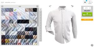 Original Stitch(オリジナルスティッチ)は10億通りからオリジナルのシャツを作れる