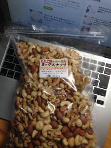 オーケーフルーツのミックスナッツはダイエット中のオヤツにオススメ